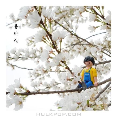 Arumi – 봄바람 – Single