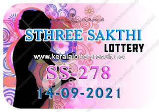 Kerala Lottery Result 14-09-2021 Sthree Sakthi   SS-278 kerala lottery result, kerala lottery, kl result, yesterday lottery results, lotteries results, keralalotteries, kerala lottery, keralalotteryresult, kerala lottery result live, kerala lottery today, kerala lottery result today, kerala lottery results today, today kerala lottery result, Sthree Sakthi  lottery results, kerala lottery result today Sthree Sakthi , Sthree Sakthi  lottery result, kerala lottery result Sthree Sakthi  today, kerala lottery Sthree Sakthi  today result, Sthree Sakthi  kerala lottery result, live Sthree Sakthi  lottery  SS-278, kerala lottery result 14.09.2021 Sthree Sakthi   SS-278 february 2021 result, 14 09 2021, kerala lottery result 14-09-2021, Sthree Sakthi  lottery  SS-278 results 14-09-2021, 14/09/2021 kerala lottery today result Sthree Sakthi , 14/09/2021 Sthree Sakthi  lottery  SS-278, Sthree Sakthi  14.09.2021, 14.09.2021 lottery results, kerala lottery result february 2021, kerala lottery results 14th february 2011, 14.09.2021 week  SS-278 lottery result, 14-09.2021 Sthree Sakthi   SS-278 Lottery Result, 14-09-2021 kerala lottery results, 14-09-2021 kerala state lottery result, 14-09-2021  SS-278, Kerala Sthree Sakthi  Lottery Result 14/09/2021, KeralaLotteryResult.net, Lottery Result