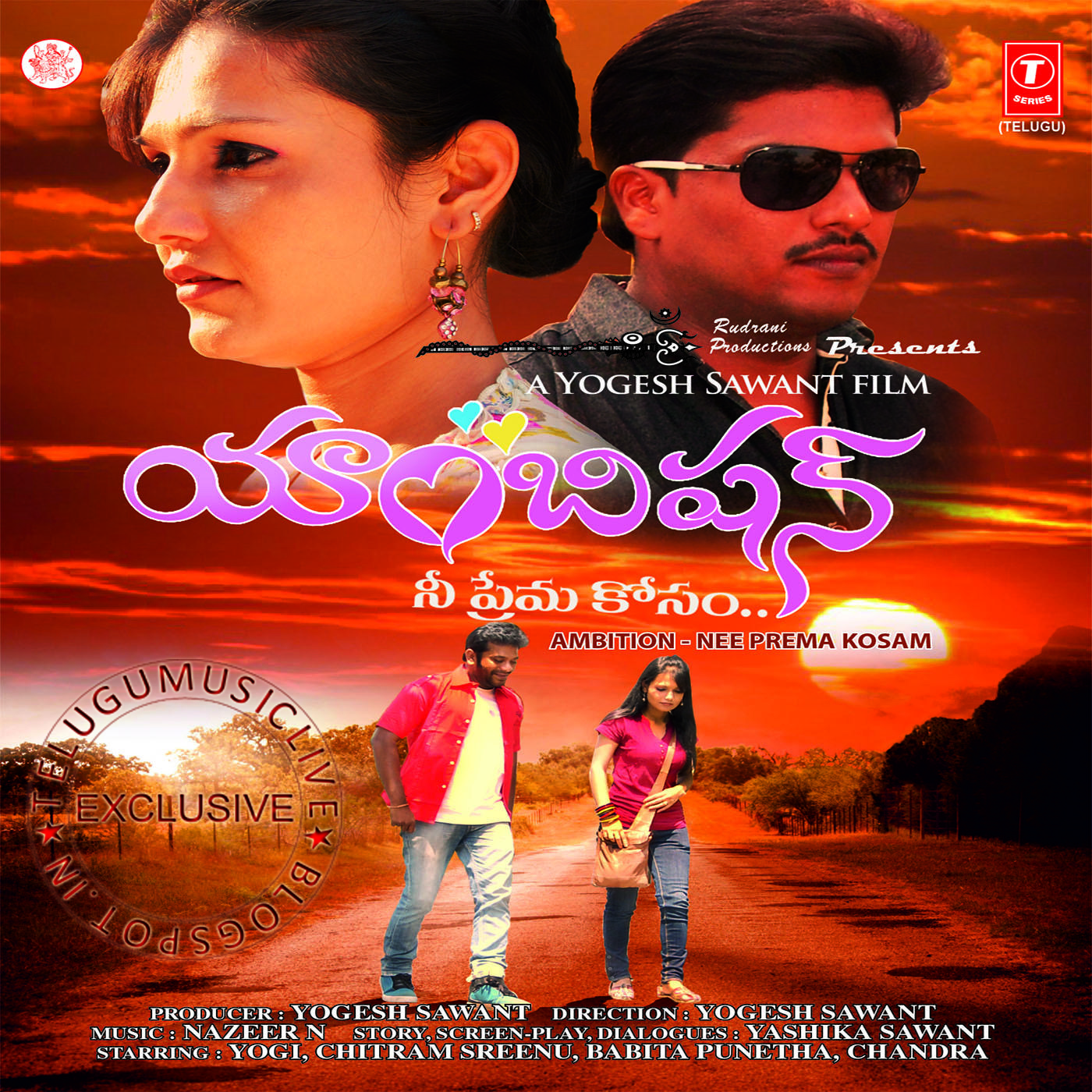 Yogi telugu movie mp3 download : Saathiya hindi film songs