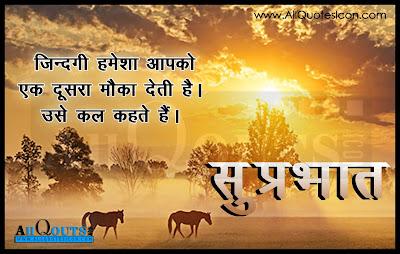 Good Morning Images In Hindi Shayari Quotes In Hindi Good