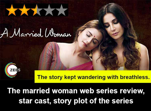 the-married-woman-series-review-star-cast-download-torrent-telegram