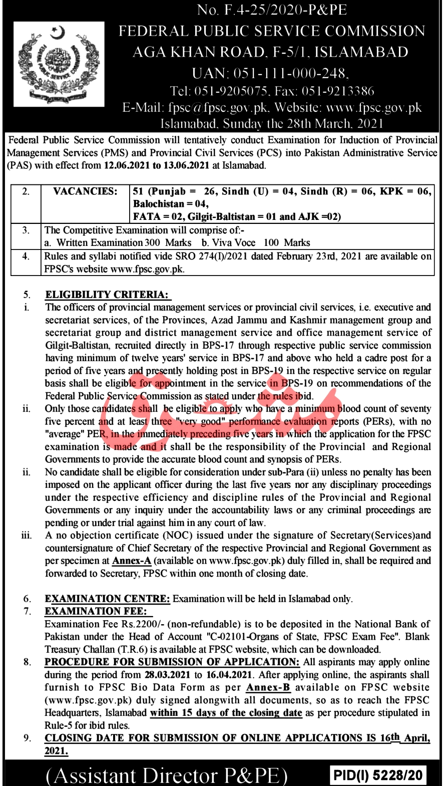 Latest Jobs  in Federal Public Service Commission FPSC 2021 -Apply Online