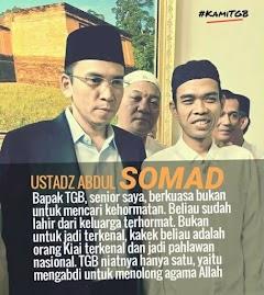 Penilaian Ustadz Abdul Somad Terhadap Gubernur NTB:  Tuan Guru Bajang