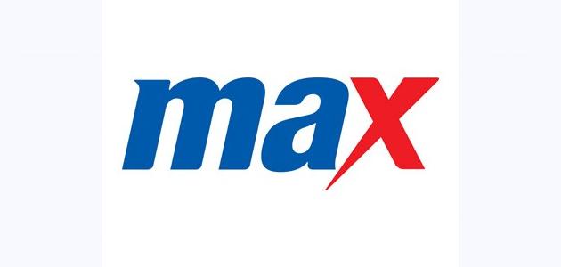 مواعيد دوام سيتي ماكس  max  في السعودية 1441/2020