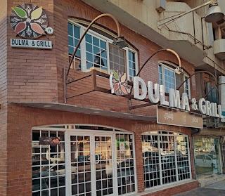 مطعم دولما أند جريل جدة | المنيو ورقم الهاتف والعنوان