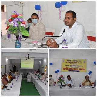 dm-gaya-meeting-with-panchayat-repersantative