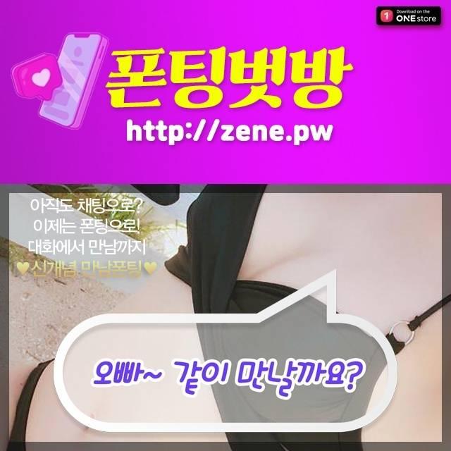 서울강남구감자탕