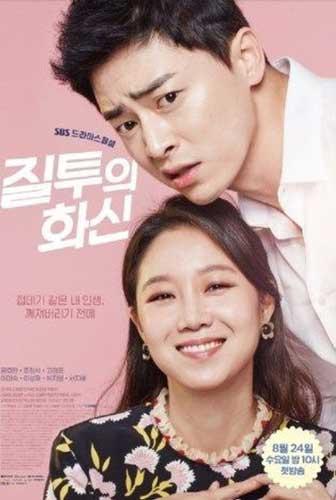 Drama Korea Bergenre Cinta Segitiga