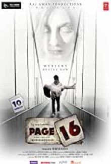 Page 16 2018 Full Movie Download