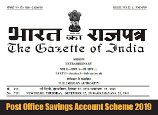 Post Office Savings Account Scheme 2019