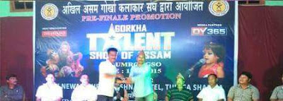 Gorkha Talent Show of Assam 2016