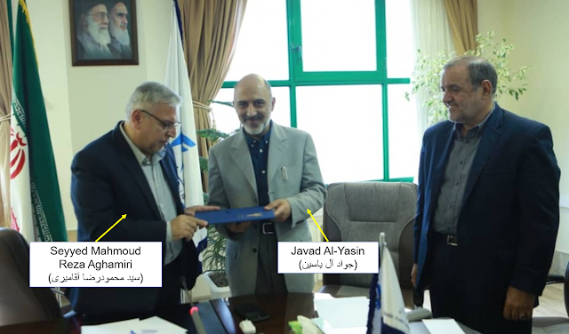 SPND's own Javad Al Yasin accepting his new post in IAU or Islamic Azad University, alongside Dr Seyyed Mahmoud Reza Aghamiri, IAU Central Tehran's president, who took over that post from Amad man Mohammad Mehdi Tehranchi