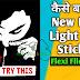 Plz Dont Try This Back light Sticker For Bike