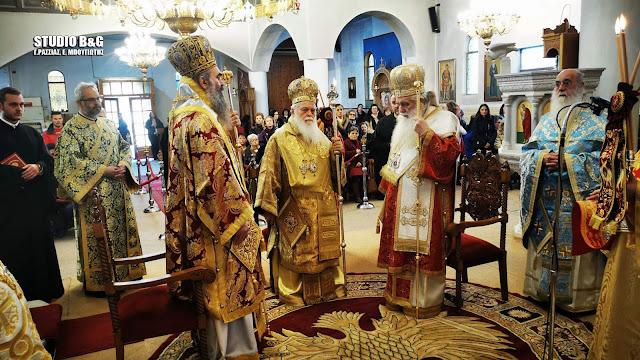 Το Ναύπλιο πανηγυρίζει τον Πολιούχο του Άγιο Αναστάσιο