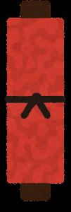 赤い巻物のイラスト