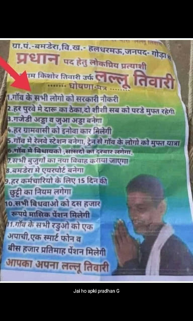 jokes in hindi, jokes for in hindi, jokes in hindi non veg, jokes in hindi funny, jokes in hindi very funny, best of jokes in hindi, jokes in hindi for adults