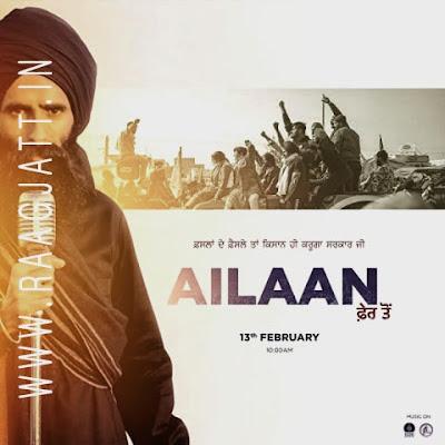 Ailaan Fer Ton by Kanwar Grewal lyrics