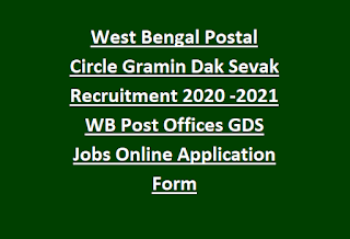 West Bengal Postal Circle Gramin Dak Sevak Recruitment 2020 -2021 WB Post Offices GDS Jobs Online Application Form