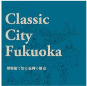 http://museum.city.fukuoka.jp/en/ccf.html