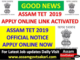 Assam TET 2019 Official Advertisement-Online Apply Now