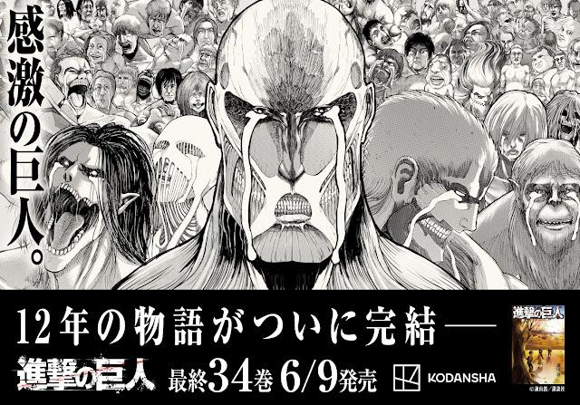 Shingeki no Kyojin celebra con un espectacular anuncio su volumen final