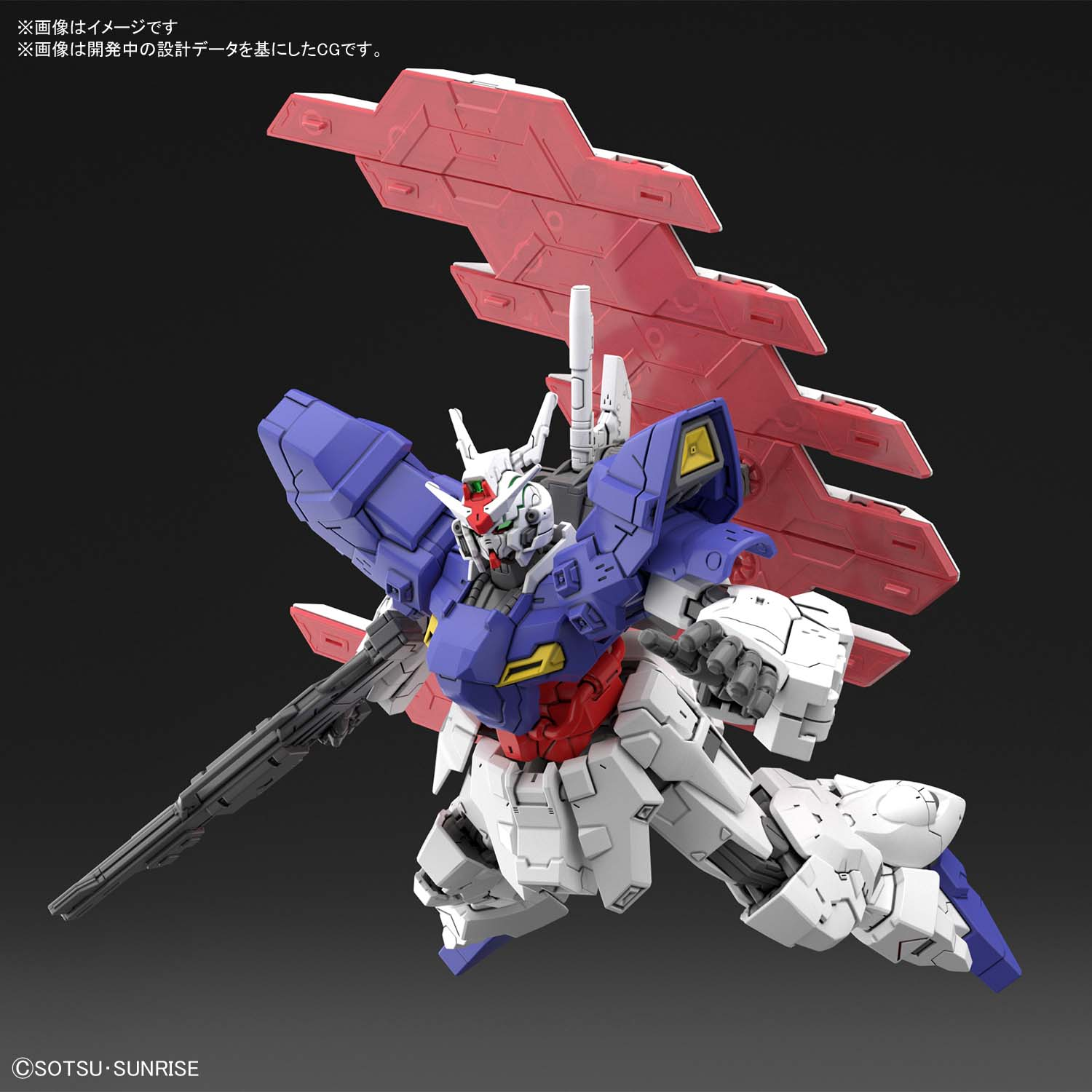 HG 1/144 Moon Gundam flight