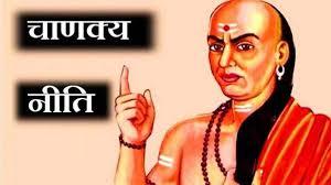 wellness,Chanakya niti on success, chanakya niti on being successful, chanakya niti, chanakya neeti, chankya niti, chanakya thoughts, acharya chanakya