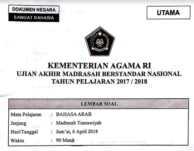 Contoh Soal Uambn Bahasa Arab Madrasah Tsanawiyah Mts Kurikulum 2013 Tahun 2019 Contoh Soal Un Sd Smp Sma