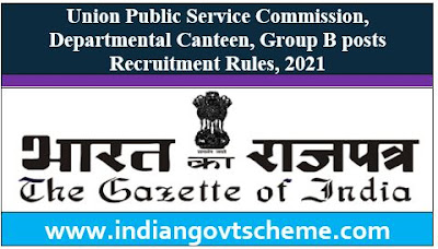 Departmental Canteen, Group B posts Recruitment