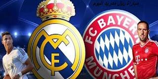 موعد مباراة ريال مدريد وبايرن ميونخ اليوم الثلاثاء 2018-5-1 دوري أبطال أوروبا