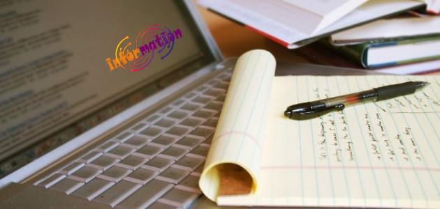 كتابة المقالات كوسيلة معقولة للتسويق عبر الإنترنت| Writing articles for internet marketing