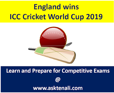 England Wins ICC Cricket World Cup 2019