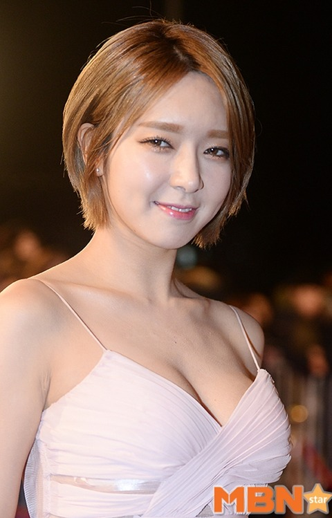 Hot girl…. Park Choa