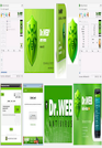 Dr.Web Antivirus 2019 Free Download for Windows