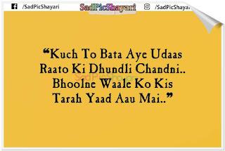 very sad shayari english me