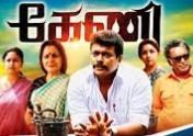Keni 2018 Tamil Movie Watch Online