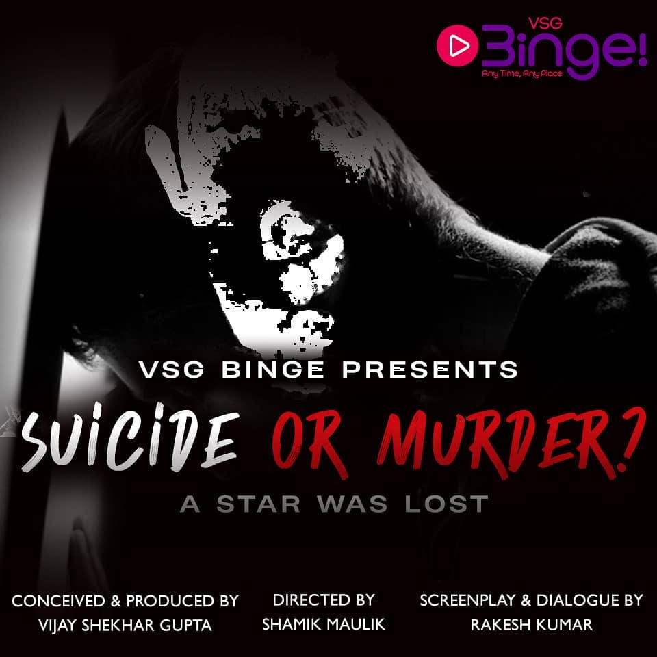 Suicide Or Murder: A Star Was Lost - posters, Teaser/ First Look, Cast & Crew
