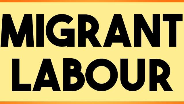 Migrant Labour | వలస కూలీలు | telugu