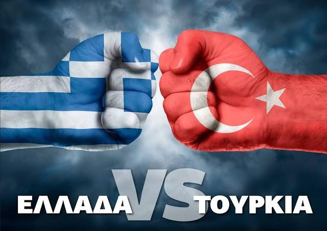 Αλλαγή ισορροπιών στο Αιγαίο λόγω εξοπλισμών: Πώς διαμορφώνεται ο συσχετισμός δυνάμεων Ελλάδας-Τουρκίας (ΓΡΑΦΗΜΑ)