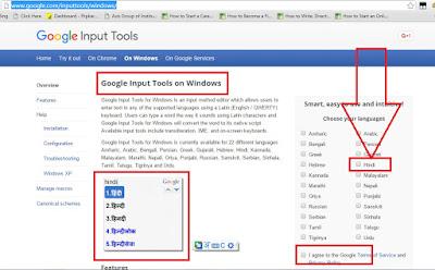 Download Google Input Tool