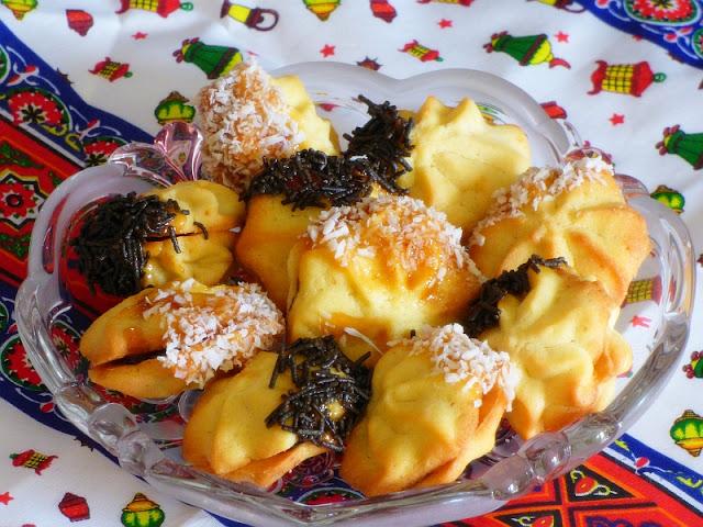 Ägyptische Kekse Plätzchen Fest Zuckerfest Ramadan Petit Four Rezept