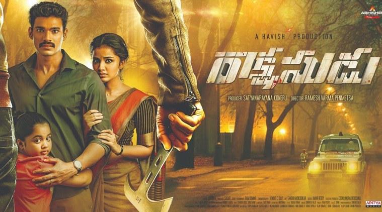 Rakshasudu Telugu Movie Review