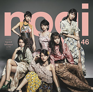 乃木坂46 - 三番目の風 歌詞-nogizaka46-sanbanme-no-kaze-lyrics