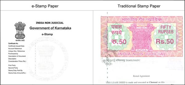 duplicate-rc-ke-liye-stamp-paper
