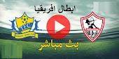 مشاهدة مباراة الزماك وتونغيث بث مباشر اليوم في دوري ابطال افريقيا Teungueth vs Zamalek
