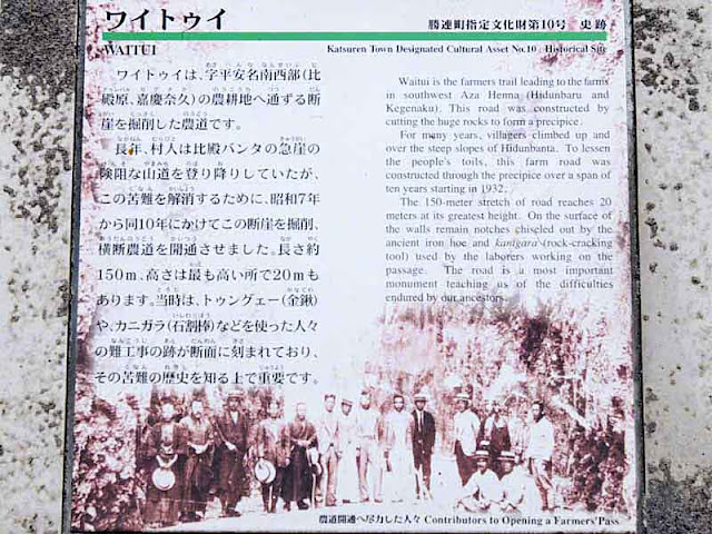 Historical sign in Japanese and English