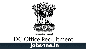 dc-office-udalguri-recruitment-for-data-entry-operator