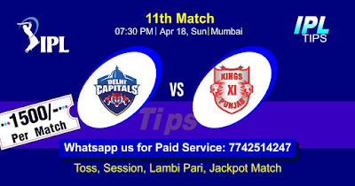Delhi Capitals vs Kings XI Punjab 11th IPL Ball to ball Cricket today match prediction 100% sure Cricfrog Who Will win today Indian Premier League today match prediction