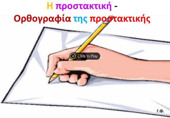http://cnode4.slideboom.com/presentations/680599/presentation.swf?slideboom_skin=1