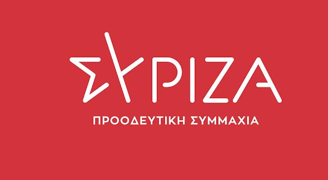 epithesi-syriza-gia-ta-epeisodia-ekso-apo-to-efeteio-i-kyvernisi-exei-dysaneksia-sti-diamartyria